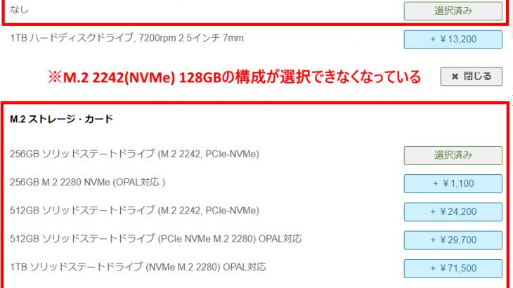 Lenovo ThinkCentre M75q-1 Tiny 価格.com限定 パフォーマンスで最安の構成が選べず実質の値上げに #AMD #Lenovo #Ryzen