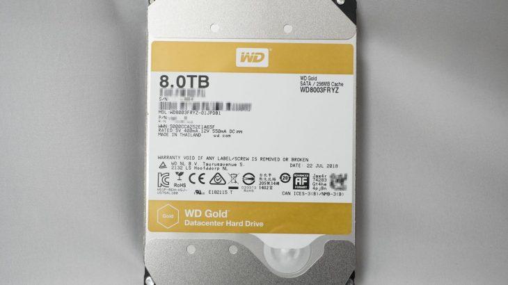 3.5インチ、7200RPM、5年保証のWestern Digital製WD Gold 8TBモデル「WD8003FRYZ」のレビュー #WesternDigital #WD #HDD #自作PC