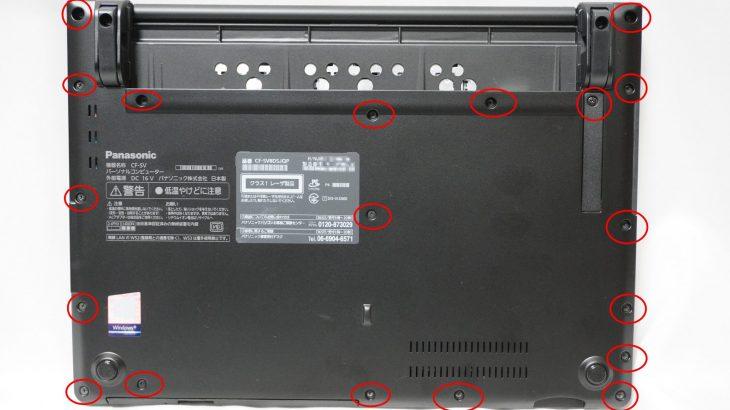 Panasonic Let's note SV7 SV8を分解しSSDを交換してみた #Panasonic #Letsnote #SV7 #SV8 #レッツノート