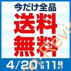 ドスパラにて2020年4月21日午前11時まで送料無料キャンペーンを実施中、更にPaypal支払いで500円割引も #ドスパラ #Dospara