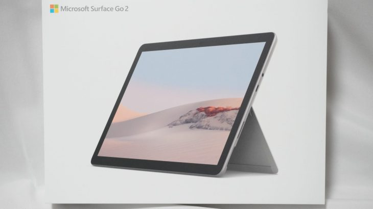 Microsoft Surface Go 2(m3-8100Y/8GB/128GB/LTE)を購入しました #Microsoft #Surface #SurfaceGo2 #2in1