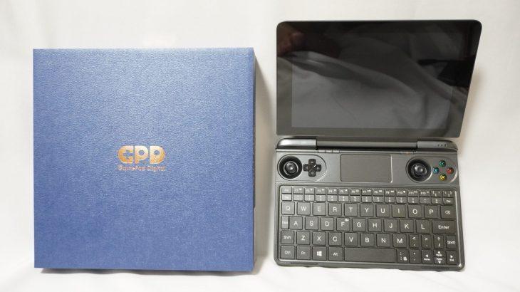 Intel 第10世代Ice lake搭載のゲーミングUMPC「GPD WIN MAX」 レビュー #GPD #GPDWinMAX #INDIEGOGO #UMPC