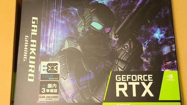 GALAKURO GAMING製のGeForce RTX 3090搭載カード「GG-RTX3090-E24GB/TP」が到着しました #NVIDIA #GeForce #RTX3090