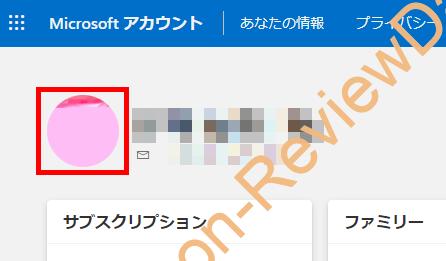 Microsoftアカウントで使っていたアイコン画像がいつの間にか破損していました #Microsoft #Microsoftアカウント #Microsoftaccount