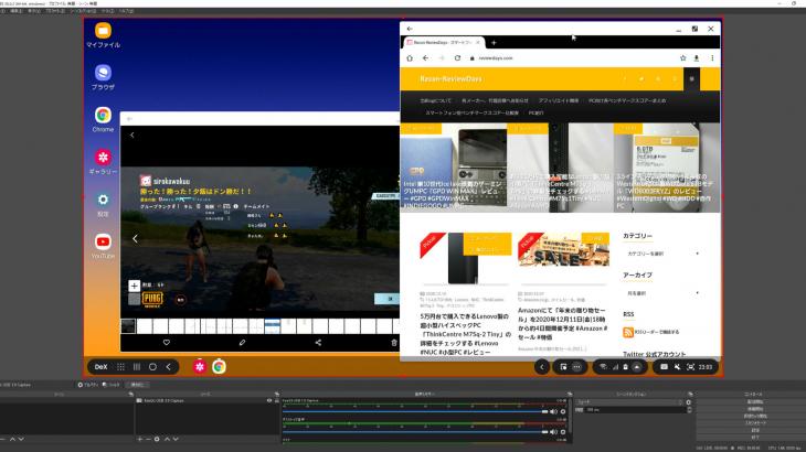 5,000円台で買えるKeeQii製のUSB 3.0で録画、配信可能なキャプチャーカードを検証する #Amazon #キャプチャ #配信 #YouTube #ニコ生