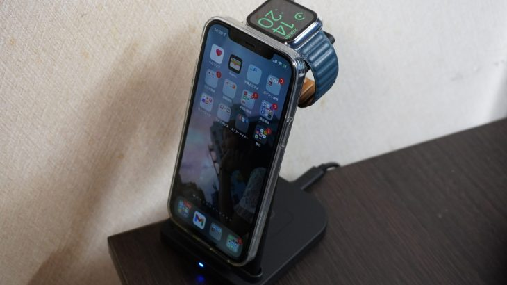 スマートフォン用の充電器、ケーブルがごちゃごちゃし始めたので3in1 Qi対応充電器を購入 #Apple #iPhone #AppleWatch #Qi #無接点充電