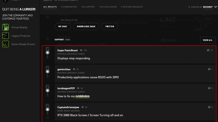 GeForce RTX 2060 SUPERではディスプレイドライバ「nvlddmkm」が応答停止をしました(4101)というエラーが発生していない #NVIDIA #GEFORCE #RTX3080 RTX3090
