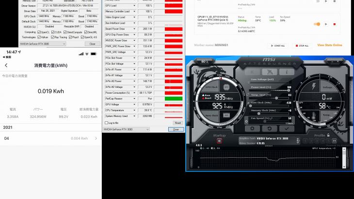 NVIDIA GeForce RTX 3080をオーバークロックして定格時の温度、消費電力、ハッシュレートを簡単に比較してみました #NVIDIA #GeForce #RTX3080 #NiceHash #マイニング #Mining