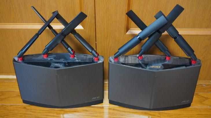 WXR-5950AX12とLXW-10G2/2G4の組み合わせで地獄を見たお話 #BUFFALO #バッファロー #Wi-Fiルーター #10Gbps