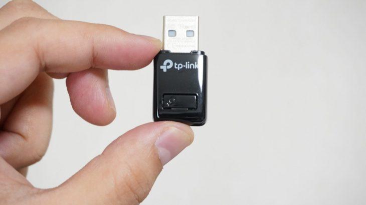 LinuxベースのHive OSで利用出来たTP-Link製のUSB 2.0接続用無線LANアダプター #WiFi #無線LANアダプタ #Amazon #マイニング