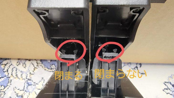 Synology DS718+のHDDベイの片方がいつの間にか閉まらなくなっていたというお話 #Synology #NAS