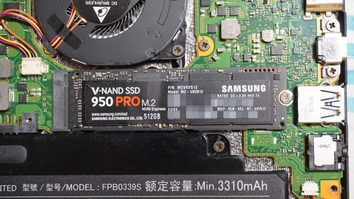 富士通製のLIFEBOOK UH75/B1 FMVU75B1RのM.2スロットはNVMe SSDに非対応 #富士通 #Fujitsu #LIFEBOOK #SSD