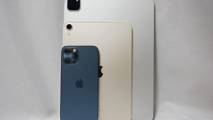 Apple iPad mini 6を購入しました #Apple #iPad #iPadmini6